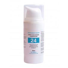 Крем для лица№24 с молочной, койевой , фитиновой кислотой и ретинолом 50 мл