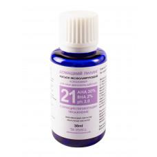 32% Мультипилинг №21 с молочной, азелаиновой и салициловой кислотой 30мл