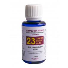 Пилинг для увядающей кожи №23 30% AHA acid 2% BHA acid ph 2.2 30мл