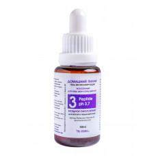 """Пилинг№ 3 """"Пептидный"""" для зрелой и увядающей кожи лица, шеи и зоны декольте 30ml"""