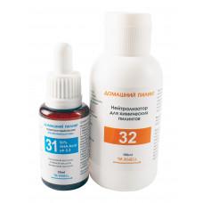 Пилинг №31 против морщин и пигментации с гликолевой, койевой, фитиновой кислотой 60% кислот 30мл