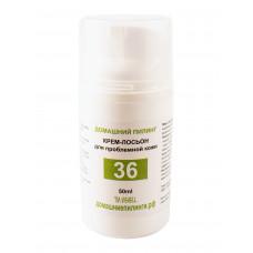 Крем-лосьон №36 для жирной и проблемной кожи 50мл