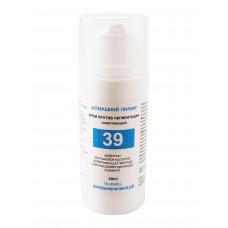 Крем №39 против пигментации с фитиновой кислотой, арбутином и осветляющим пептидом 30мл